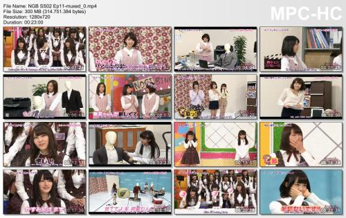 NGB SS02 Ep11-muxed_0.mp4_thumbs_[2014.04.01_22.17.55]