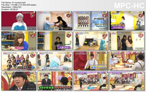 01-muxed.mp4_thumbs_[2014.05.26_12.09.21]