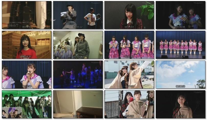 Nogizaka46 16th Single Bonus (Type B) - Under Documentary ~ Tsumasaki no Muko ni ~.mp4.jpg