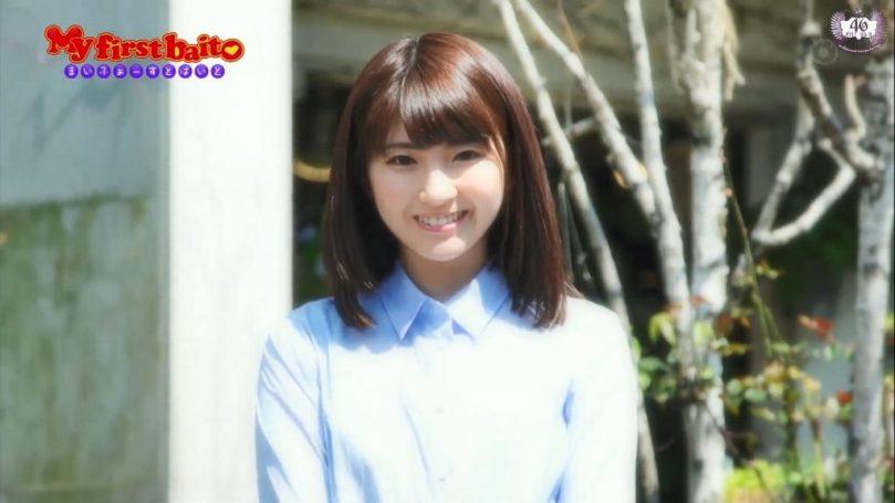 InoueSayuri-1024x576